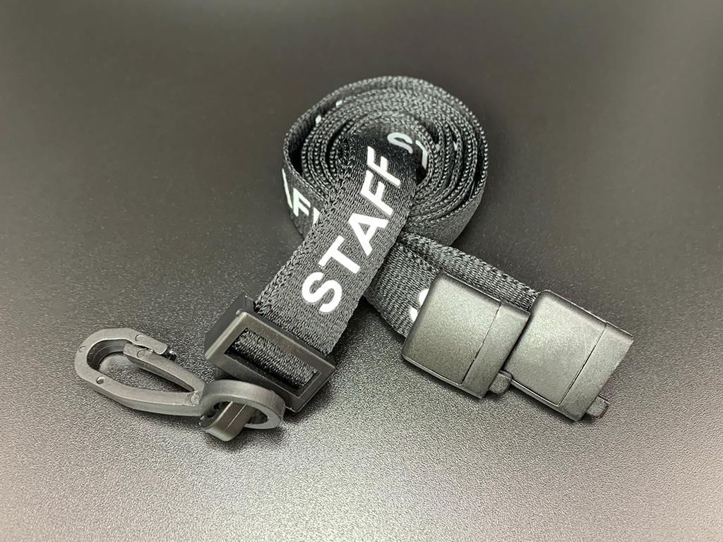 Breakaway Lanyard - Staff